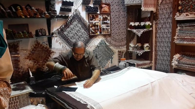 Каламкар (печать на ткани), Исфахан