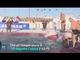 Сезон моржевания открыт на севере Китая!