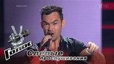 Юрий Титов Oh Lady Be Good - Слепые прослушивания - Голос - Сезон 6