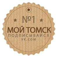 citytomsk