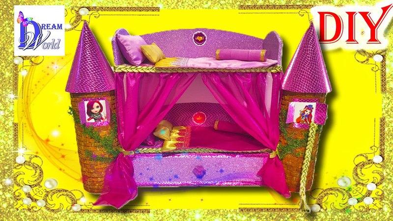Как сделать двухъярусную кровать для кукол Поппи и Холли О'Хэйр. DIY. How to make a doll bunk bed