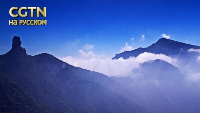 Горы Тунжэньшань в провинции Гуйчжоу