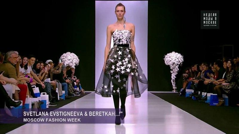BeretkAh and Svetlana Evstigneeva at Moscow Fashion Week SS 18