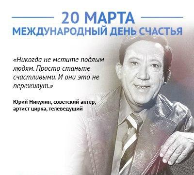 https://pp.userapi.com/c621515/v621515639/7b512/9JoGCDaabI0.jpg
