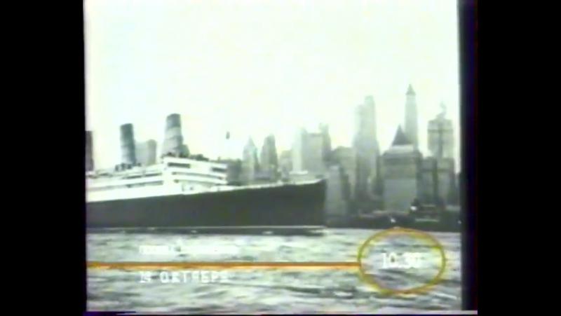 Анонс Отражение, Бес в ребро и рекламный блок (REN TV - НТН-4, 10 октября 2003)
