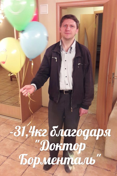 Константин Протасов