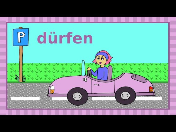 Deutsches Modalverb dürfen - Verboten oder erlaubt? German for children and beginners