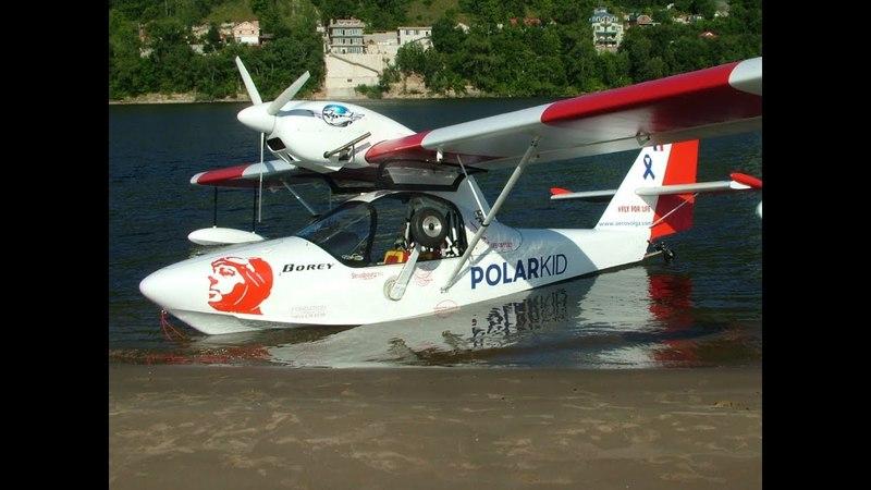 Амфибия Борей. Первая серийная. Малая авиация. Гидросамолет