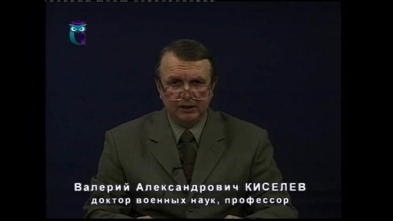 Международное гуманитарное право. Обращение с военнопленными (3 лекция, 2002)