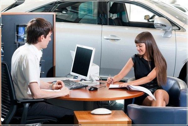 Приобретение автомобиля в кредит в последнее время стало очень актуаль