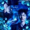 TVXQ │ DBSK │ JYJ「Reboot」