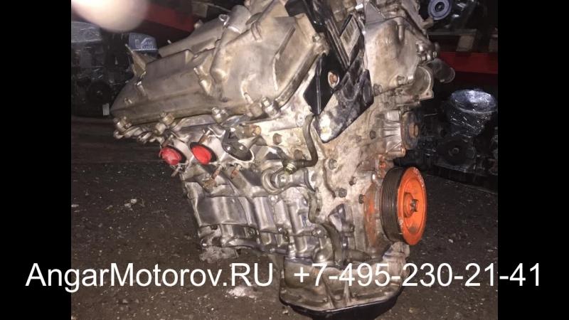 Купить Двигатель Lexus RX350 3.5 2GR-FE Двигатель Лексус РХ 350 3.5 2008-2015 Наличие без предоплаты