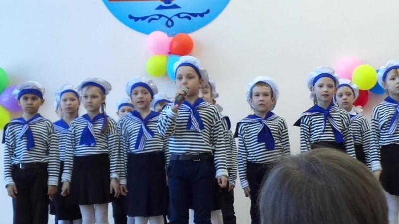Выступление хоровой песни Бескозырка белая учеников 2Б класса СОШ №22