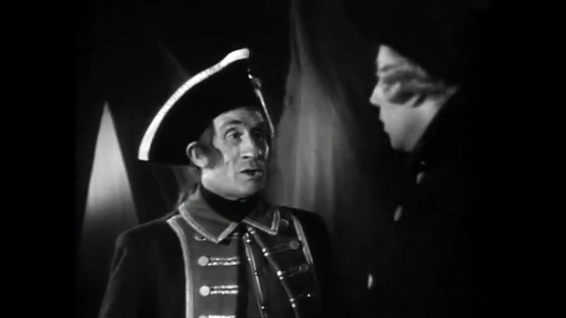 Фанфан-Тюльпан (1952) Трейлер