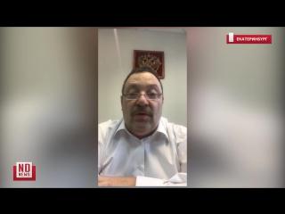 Директор ЦПКиО - лучшие ответы на критику