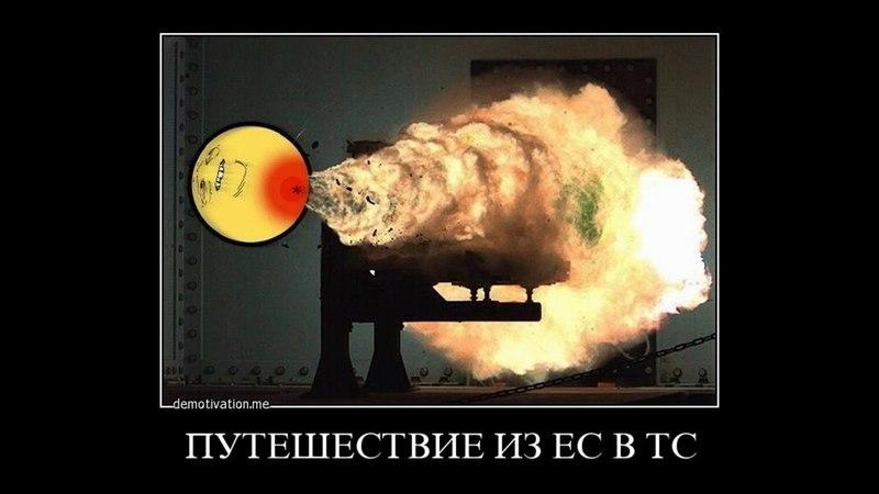 КРИЗИС В УКРАИНЕ - 8, смешные приколы, юмор, демотиваторы, crisis in Ukraine 8, Подборка 8 \ ТОР 1