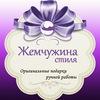 Украшения, аксессуары, сувениры| Нижний Новгород