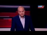 Вечер с Владимиром Соловьевым. Эфир от 15.03.2018