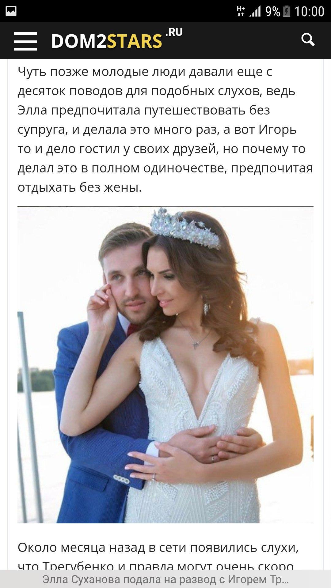 https://pp.userapi.com/c621515/v621515716/41a15/VC38B6wDk1E.jpg