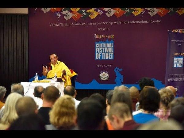 Venerable Tai Situ Rinpoche's Talk on 'Mindfulness'.