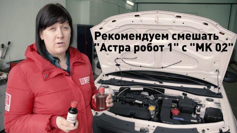 Тотек для ДВС. Инструкция применения присадок в масло