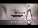 Givenchy Ange ou Demon Le Secret - Живанши Анже оу Демон ля Секрет Купить Духи Украина