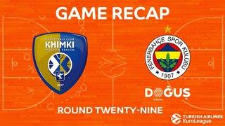 Highlights: Khimki Moscow region - Fenerbahce Dogus Istanbul. Евролига. Обзор. Химки - Фенербахче