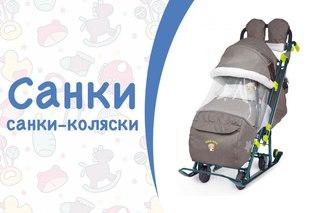 76964349aa7 Коляски Кроватки Чебоксары Нижний Новгород