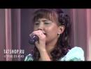 Алия Гараева «Әтием ⁄ Папа» (Дочь Хании Фархи)