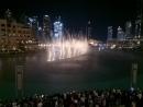 Танцующие фонтаны -2.Дубай