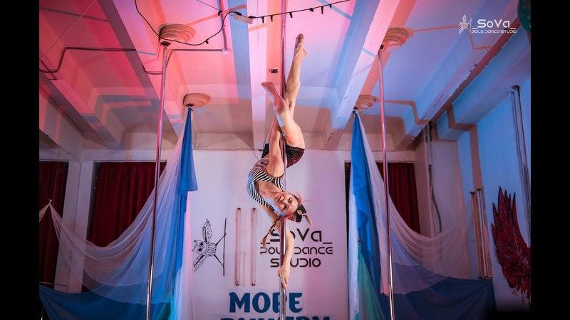 Николаева Катарина - Ученица Studio _SoVa_ Pole Dance (Отчётник 4.03.18 Море внутри меня)