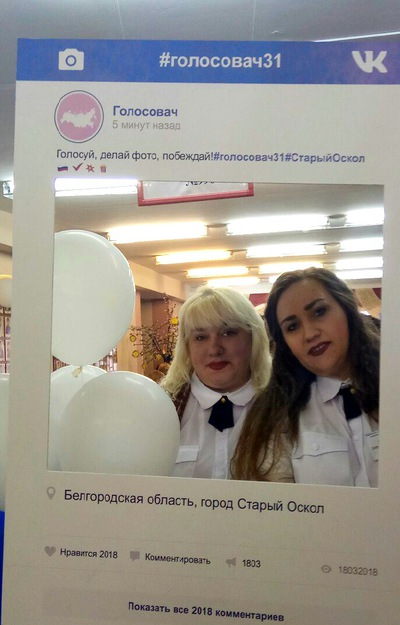 Наталья Коровяковская