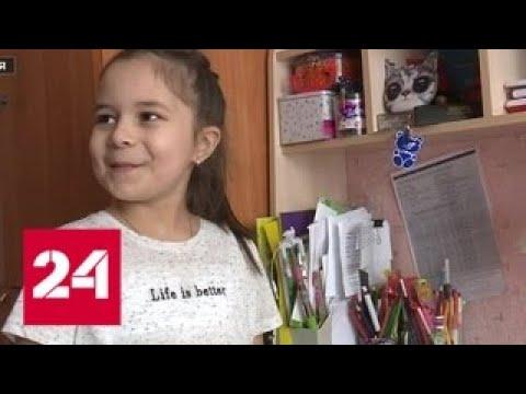 Как отцы-иностранцы похищают детей у русских матерей - Россия 24