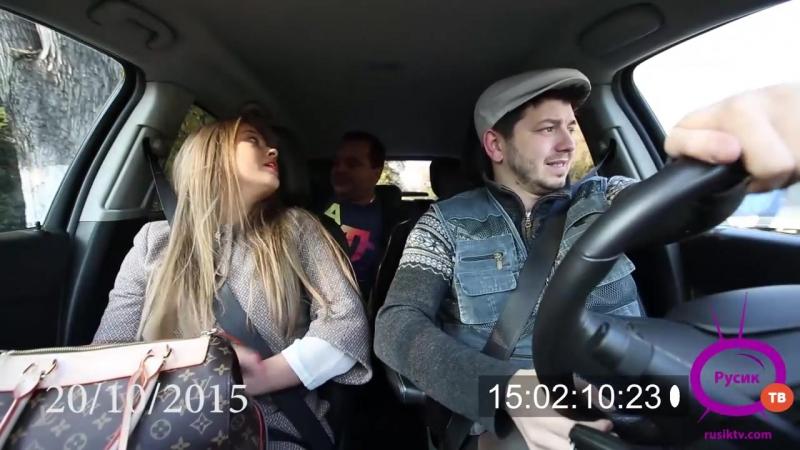 Таксист Русик. THE BEST RAYA COMPILATION