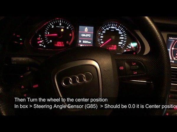 00778 - Steering Angle Sensor (G85) Датчик угла поворота рулевого колеса Audi A6 C6 Fix with VCDS