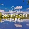 Район Филевский парк