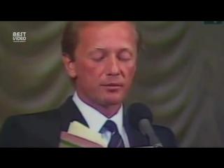 «Запреты» - Михаил Задорнов