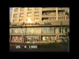 Пермь. 1995 год. Поездка по городу