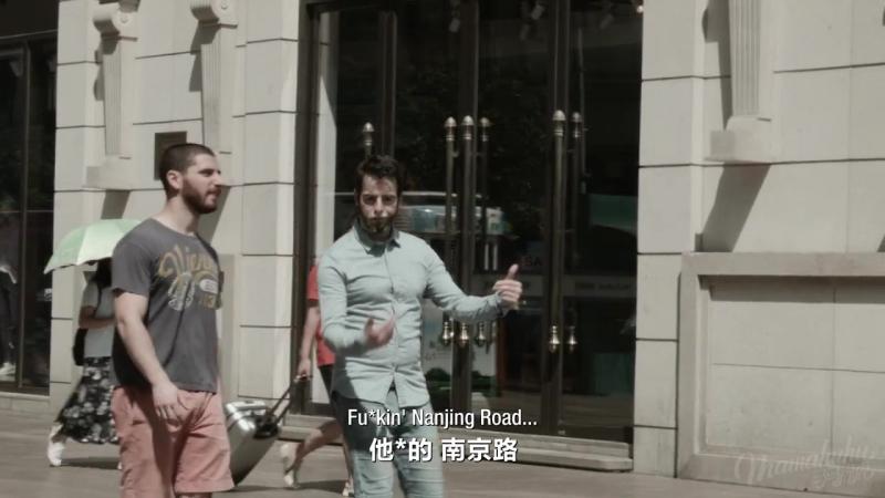 Когда друзья приезжают к тебе в Китай | When Friends Visit You Overseas