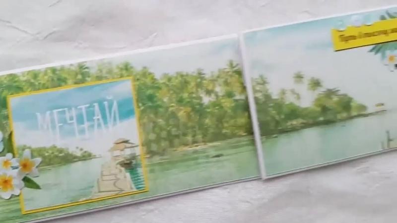 Диптих-конверты N'Ka studio