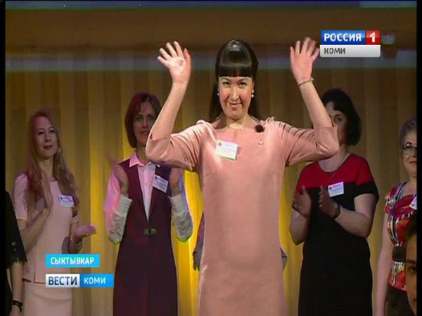 Вести-Коми 23.04.2018