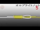 Top 9 Fishing Knot - Топ-9 Рыболовный Узел