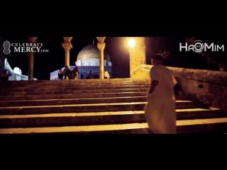 Трейлер - Испытания - путь возвышения. Мухаммад ﷺ в Мекке - от изгнания к возвышению