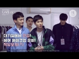 The Waiting Room Live Relay of SMTOWN LIVE WORLD TOUR VI in DUBAI #2