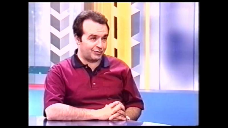 Виктор Шендерович и Юлия Мучник, 2004г. ТВ-2 Томск, отрывок из интервью.