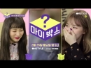 180222 Seulgi, Wendy @ Onstyle My Box - Episode 1 Preview