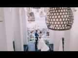 Свадебный клип Тараса и Ани на Бали [ELK.ONE]