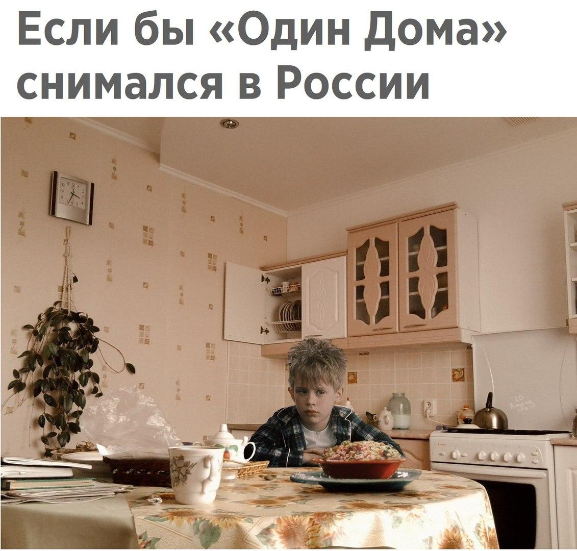 Демотиватор муж один дома