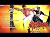 Trinetrudu 1988 () Movie Full Songs Jukebox - Chiranjeevi, Bhanupriy