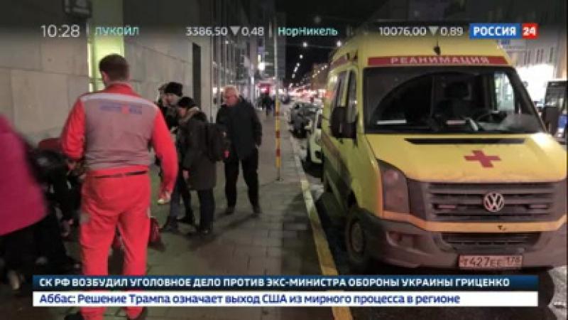 Шведы озадачены появлением российской неотложки в Стокгольме